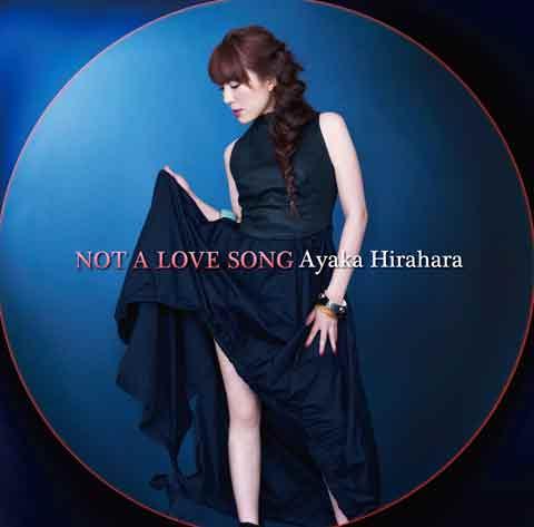 平原綾香/NOT A LOVE SONG  [おみやさん]番組ページへ進む 提供:tv as