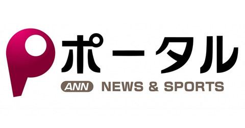 テレ朝サウンド | ポータル ANN...